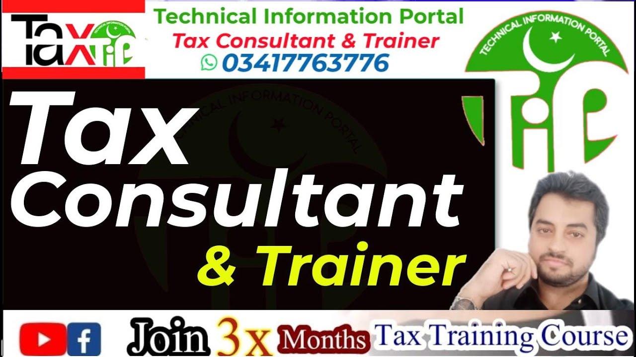 Online Tax Consultant | Hafiz Muhammad Kashif founder of Technical Information Portal | Tax Adviser