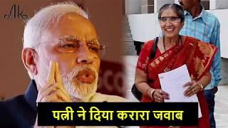 मोदी की पत्नी ने कांग्रेस को दिया करारा जवाब.