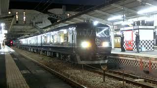 117系7000番台特急WEST EXPRESS銀河大阪ゆき倉敷駅発車