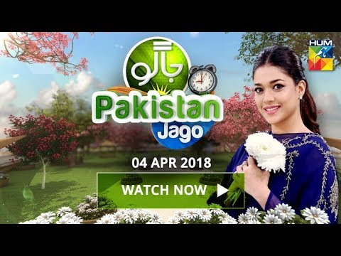 Jago Pakistan Jago - HUM TV Morning Show - 04 April 2018
