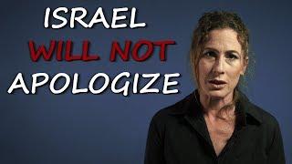 Boomerang: Are the Gazan protestors innocent?