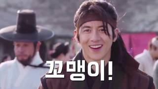 The Flower in Prison/옥중화  Korean drama trailer 2016