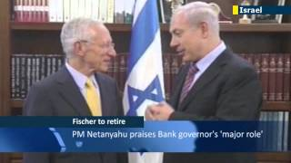 Bank of Israel governor announces retirement: Stanley Fischer to step down