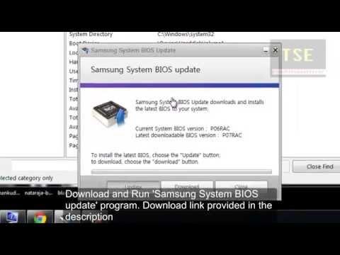 How to update BIOS Version in Samsung Laptop (Firmware
