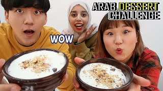 Duad Kim's Arab Dessert Um Ali Making Challenge (feat. Hara. Jannah)