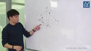 10 класс, 14 урок, Задачи на построение сечений