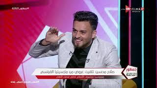 صلاح محسن يكشف تفاصيل توقيعه للأهلي وسبب رفض عرض الزمالك الضخم والأحتراف في دورتموند