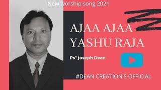 Baixar YASHU RAJA by pastor joseph dean