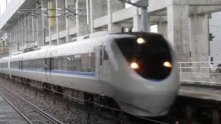 【素晴らしいジョイント音】特急サンダーバード34号大阪行681系+683系野々市駅高速通過!