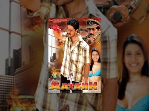 Hindi Full dubbed Movie - Ek Aur Aatank - Aditya and Rakshita