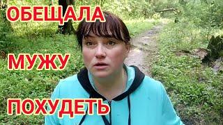 постер к видео А САМА РАСТОЛСТЕЛА НА 60 С ЛИШНИМ КГ. ОБМАНУЛА ПАРНЯ!