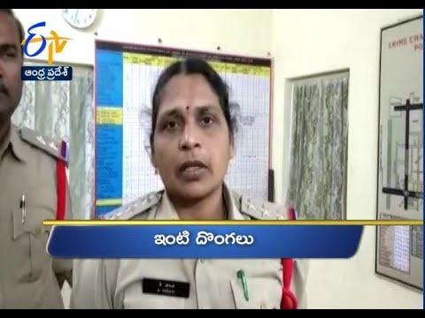 11 AM | Ghantaravam | News Headlines | 20th January 2019 | ETV Andhra Pradesh
