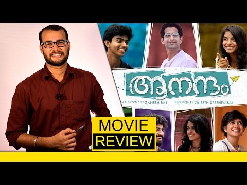 Aanandam Malayalam Movie Review by Sudhish...