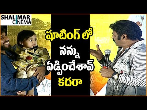 Balakrishna About Child Actor in Jai Simha...