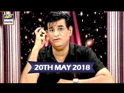 Sitaroon Ki Baat Humayun Ke Saath - 20th May 2018 - ARY Digital