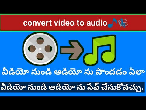 HOW TO REMOVE VIDEO TO AUDIO||TELUGU TUTORIALS||2017|| BEST AUDIO CONVERTInG APpS IN PLAY STORIES