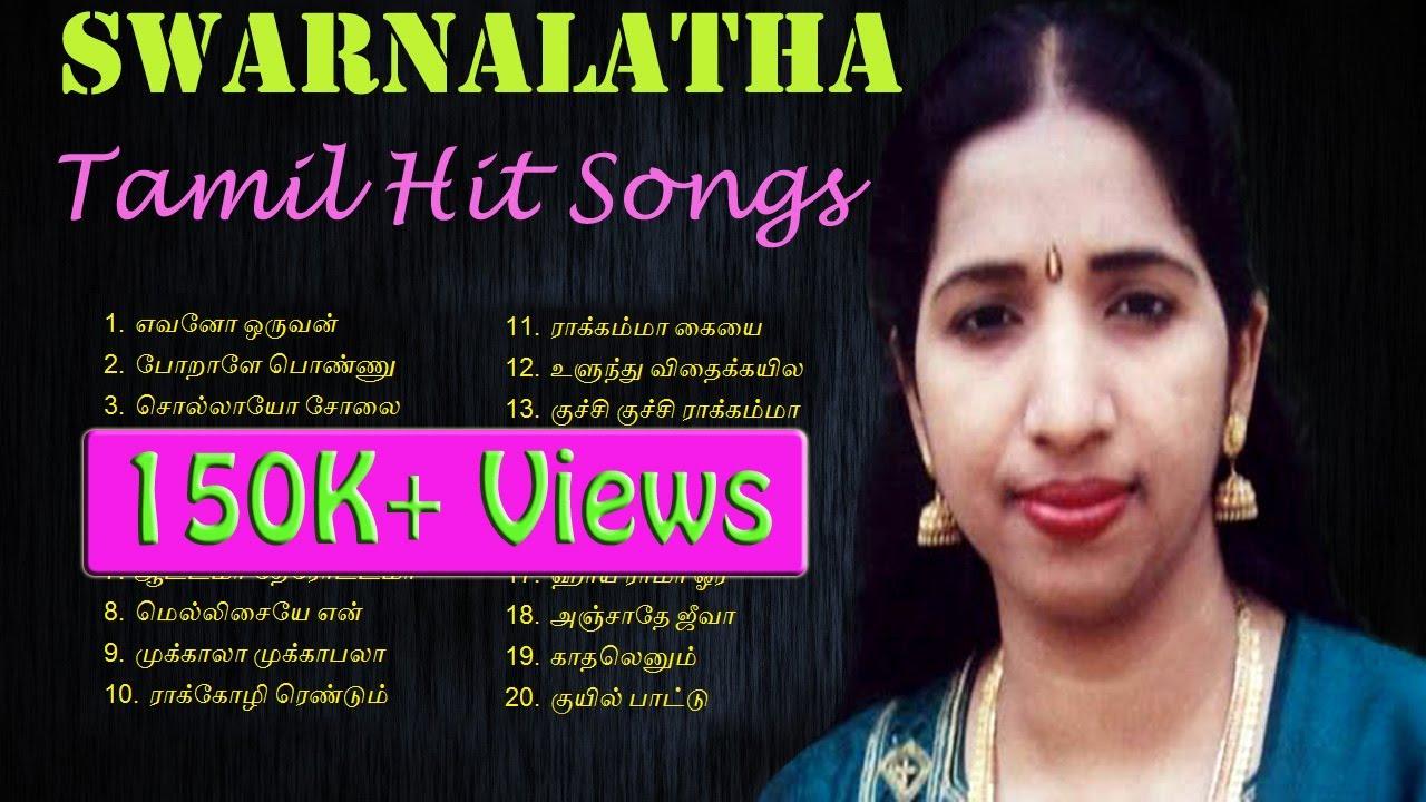 Download Swarnalatha   Jukebox   Melody Songs   Tamil Hits   Tamil Songs   Non Stop