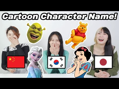 Cartoon Character Pronunciation Difference! [Korean Vs Japanese Vs Chinese]