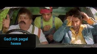Hindi movie comedy seen