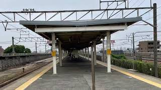 JR東海東海道線大高駅とJR西日本湖西線唐崎駅の快速通過体験です。