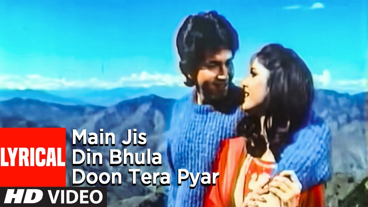 Main Jis Din Bhula Doon Tera Pyar Lyrical Video Song | Police Public | Lata Mangeshkar, Amit Kumar