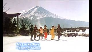 Video My Lucky Stars - Ending Theme / Jenny Tseng 甄妮 - 同时世俗人 download MP3, 3GP, MP4, WEBM, AVI, FLV Oktober 2018