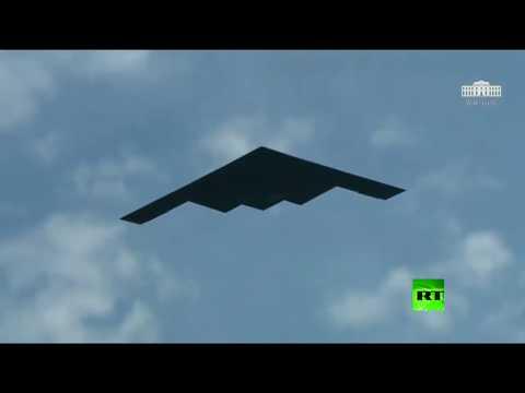 طائرة شبح -بي-2 سبيريت- تحلق فوق البيت الأبيض  - نشر قبل 43 دقيقة