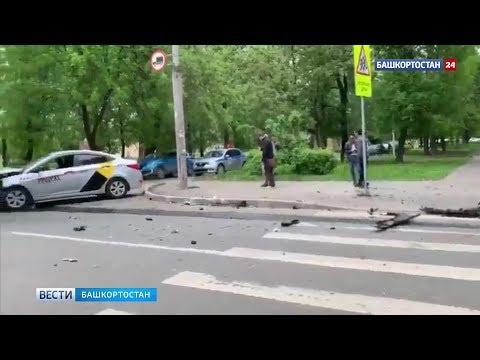 В Уфе столкнулись две легковушки: 7-летнюю девочку выбросило из машины, еще трое пострадали