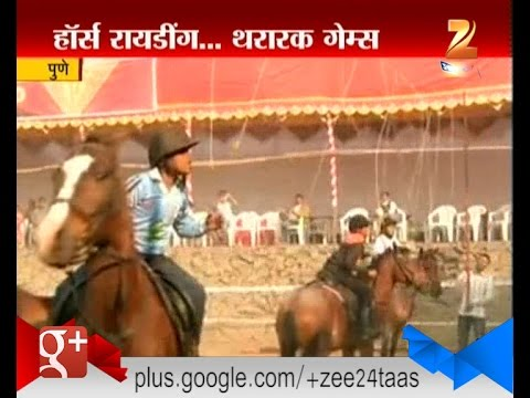 Pune : Horse Riding And Adventerous Games