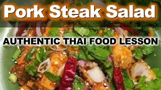 Authentic Thai Recipe For Moo Yang Nam Tok | หมูน้ำตก | Thai Spicy Pork Steak Salad Recipe