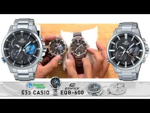 รีวิว Edifice EQB-600 นาฬิกาอัจฉริยะจาก Casio