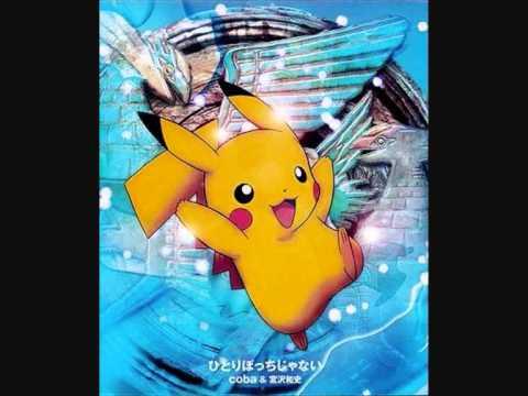 Pokémon Movie05 Song - Mezase Pokémon Master 2002
