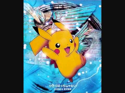 Pokémon Movie05 Song - Mezase Pokémon Master 2002