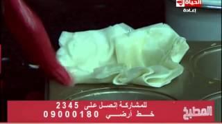 برنامج المطبخ – الشيف آية حسنى – حلقة الجمعة 29-8-2014 – Al-matbkh