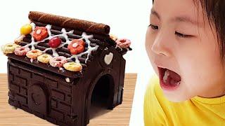 아빠 생일이라고? 서은이의 과자 초콜렛 집만들기 생일케익 만들기 Making Daddy Birthday Cake and Chocolate House