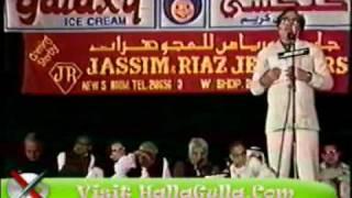 Video Athar Razz - Taranum Ki Farmaish.wmv download MP3, 3GP, MP4, WEBM, AVI, FLV Oktober 2019