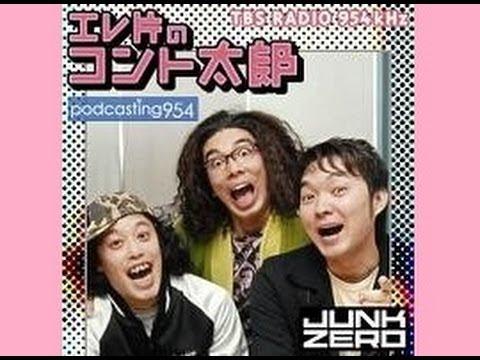 JUNKサタデーエレ片のコント太郎2010年08月28日_1 ゲスト:東京03(前編)