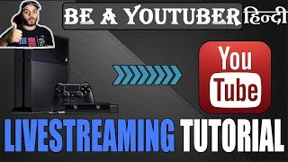 Start Gaming Channel | HOW TO BROADCAST PS4 GAMPLAY ON YOUTUBE | HINDI |