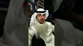 مكافحة الفساد وإدراج أرامكو السعودية