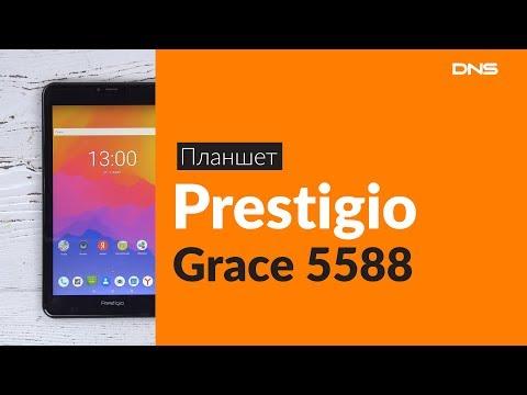 Распаковка планшета Prestigio Grace 5588 / Unboxing Prestigio Grace 5588