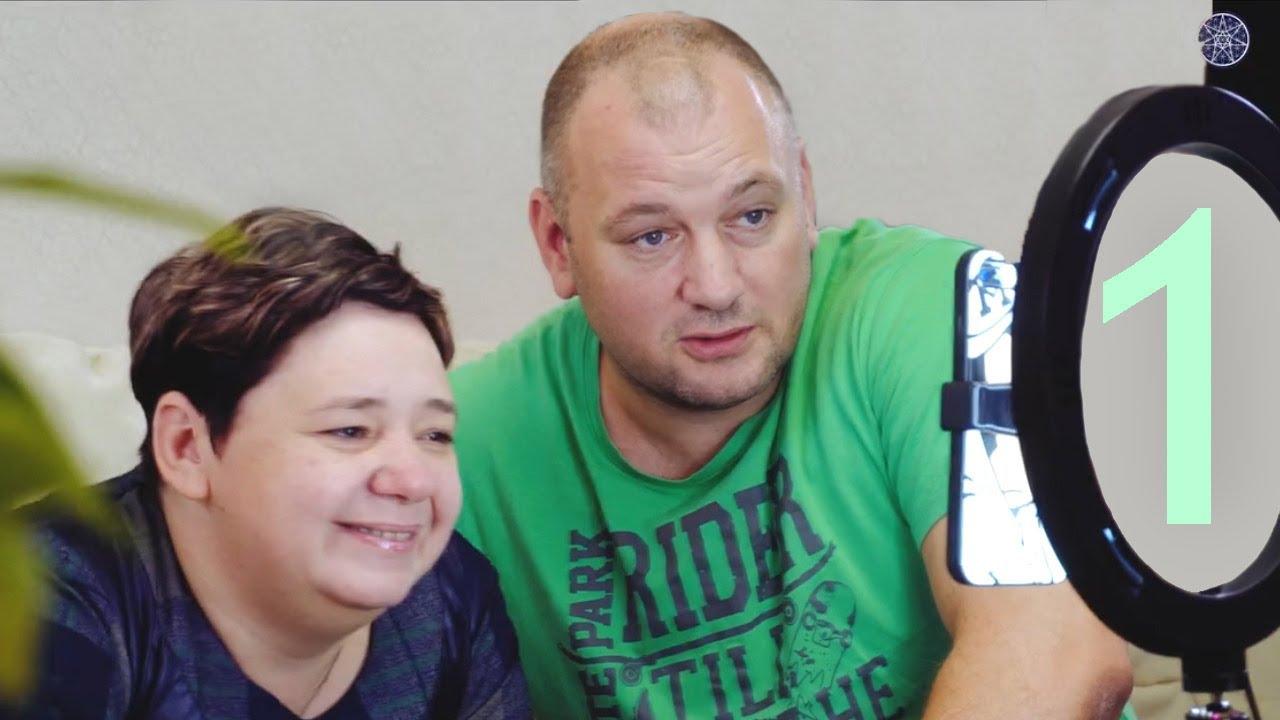 Ирина и Максим о себе и o миссии проекта Кассипея 1/9
