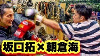 朝倉海選手に挑戦してみた!!【RIZIN 現役トップファイター】|狂武蔵たくちゃんねる