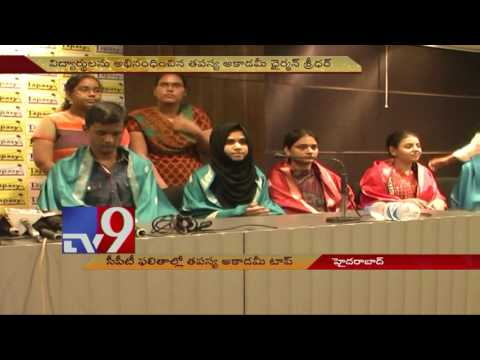 Tapasya Academy students do wonders in CPT exam - TV9