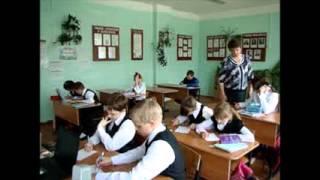 Урок математики в 5 классе  Шмелёва