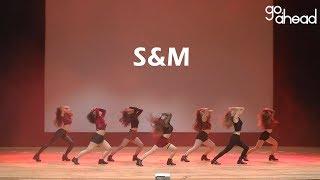 서울대 여성댄스동아리 GoAheaD | S&M - Rihanna ft. Britney Spears | 2019 5월 공연