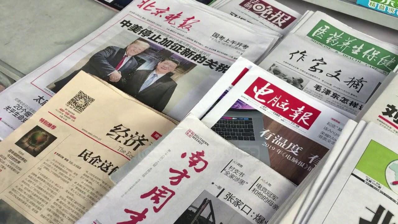 """Download """"Paqja tregtare mes Kinës dhe SHBA - Top Channel Albania - News - Lajme"""