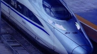 - China High-Speed Train Over 320km/h!! CRH 和諧号 中国版新幹線 搭乗記  -