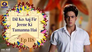 Dil Ko Aaj KiFir Jine Tammanna Hai - Ep - #118