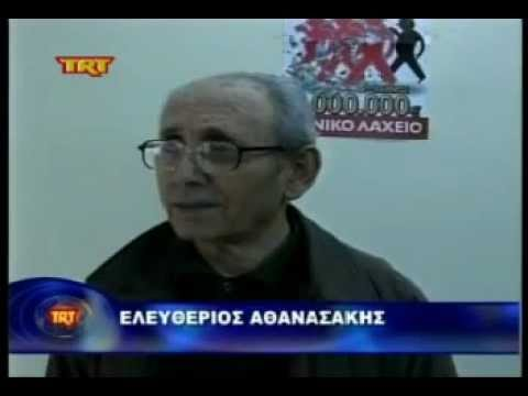 Λαϊκό λαχείο: 3.000.000 ευρώ στα Τρίκαλα