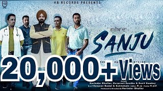 Gareeban Da SANJU (Full Comedy Movie) | Harinder Bhullar |HB Records